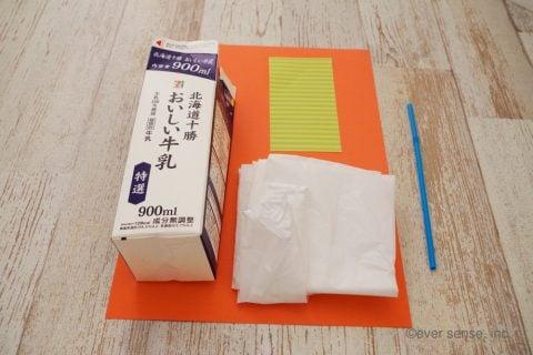 牛乳パック 工作 おもちゃ 手作り モコモコおばけ 材料