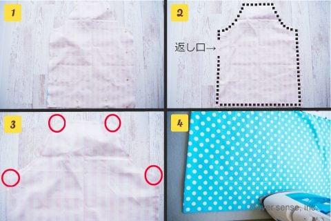 子供用エプロン 手作り 作り方 エプロンを縫う1