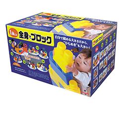 要出典 0歳 1歳 知育玩具 ピープル 1歳には全身でブロック