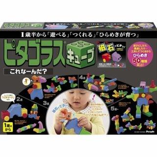 要出典 0歳 1歳 知育玩具 ピタゴラスキューブ これなーんだ?