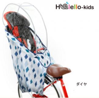 要出典 子供乗せ自転車 レインカバー オージーケー ハレーロ・キッズ うしろ子供のせ用ソフト風防レインカバー