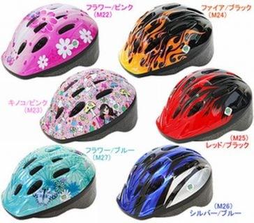 要出典 子供用 ヘルメット パルミー キッズヘルメット