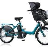 電動自転車 ブリヂストン アンジェリーノプティットe C300 2016年モデル