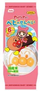 要出典 赤ちゃん お菓子 離乳食 おやつ 栗山米菓  アンパンマンのベビーせんべい