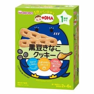 要出典 赤ちゃん お菓子 離乳食 おやつ 和光堂 1歳からのおやつ 黒豆きなこクッキー
