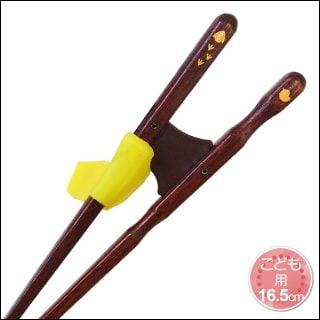 子供用矯正箸 日本製 若狭塗のトレーニング ちゃんと箸