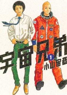 小学生 漫画 宇宙兄弟(モーニングKC)