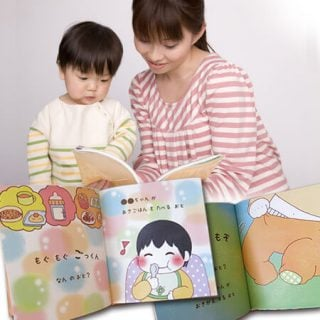 要出典 オリジナル絵本 幼児絵本『たんじょうびおめでとう』