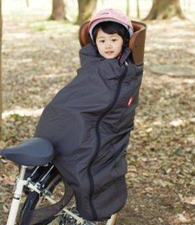 要出典 うしろ子供のせ用ブランケット 自転車 子供乗せ 防寒グッズ