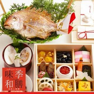 お食い初めセット 季膳味和 お食い初め料理セット 壱