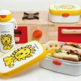 子供用お弁当箱 ロスティ ブルーナ キャンパス ランチボックス S ライオン
