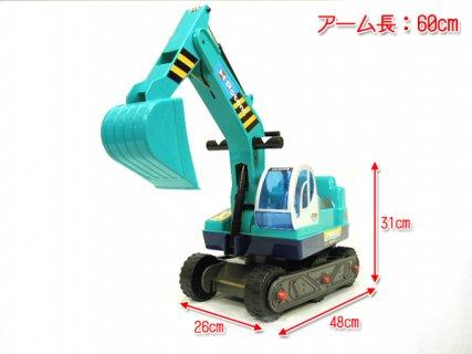 要出典 ショベルカー 乗用玩具 ヘルメット付き 重機玩具