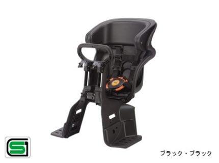 OGK ヘッドレスト付コンフォート 前子供のせ FBC-011DX3