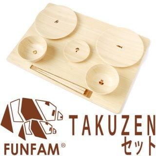 お食い初め用食器 ファンファン お食い初め 食器セット TAKUZEN SET