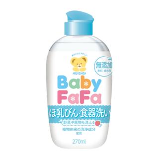 哺乳瓶用洗剤 ベビーファーファ ほ乳びん・食器洗い