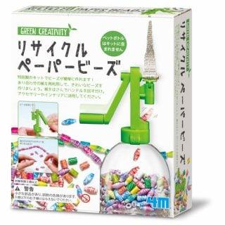 要出典 ビーズのおもちゃ 4M リサイクルペーパービーズ