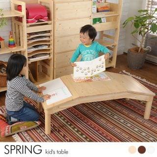 要出典 幼児 子供机 椅子 子供机 こどもと暮らし スプリング 子供用テーブル