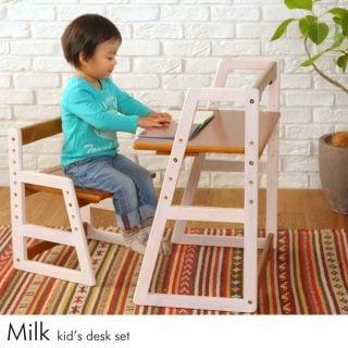 要出典 幼児 子供机 椅子 子供机 こどもと暮らし ミルク デスクセット