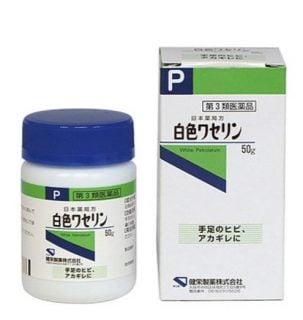 要出典 健栄製薬 白色ワセリン