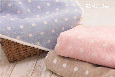 ベビー毛布 ひなたぼっこ 綿毛布 ドット柄 ベビーサイズ