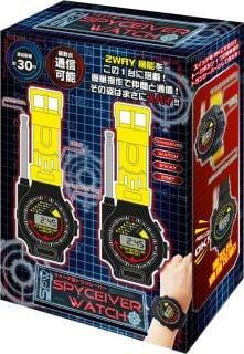 トランシーバーのおもちゃ 腕時計型 スパイ トランシーバー
