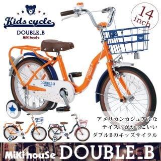 3歳自転車 ダイワサイクル ミキハウス ダブルビー