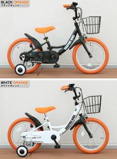 要出典 幼児用自転車 14インチ 16インチ 18インチ