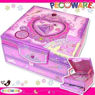 要出典 小学生の女の子プレゼント 2段式ステーショナリーボックス