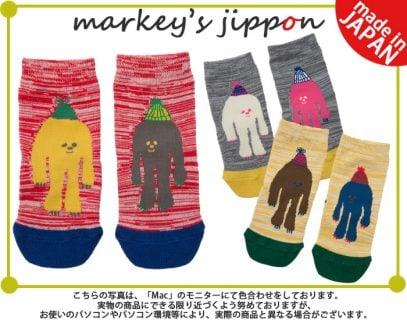 キッズ・子供用靴下 日本製 ジポン ニットキャップマンクルーソックス