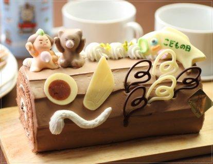要出典 こどもの日 ケーキ お菓子 ロールケーキ専門店クルル こいのぼりロール 生チョコ