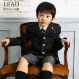 要出典 入学式男の子スーツ リトルリード フォーマルスーツ 男の子用 6点セット