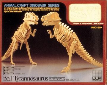 要出典 男の子向けのプレゼント 恐竜工作キット ティラノサウルス
