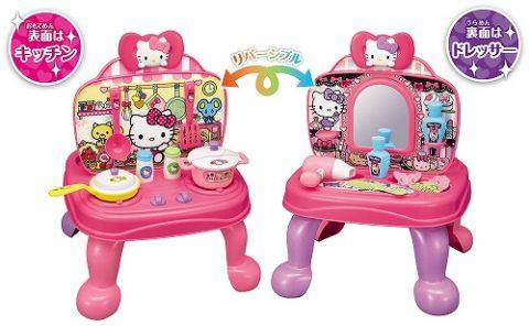 要出典 3歳 女の子 誕生日プレゼント アガツマ ハローキティ りょうりも!おしゃれも!キッチンドレッサー