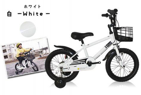 要出典 幼児用自転車 レイサス RY-16NKN-H キッズバイク
