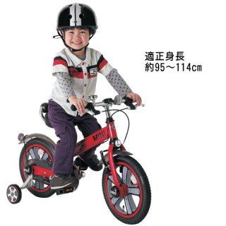 要出典 幼児用自転車 エム・アンド・エム 幼児用自転車 Kids Bike MINI
