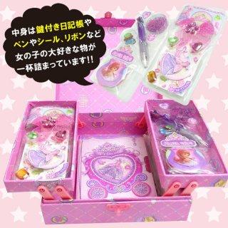要出典 小学生 女の子 プレゼント ペコウェア 女の子 鍵付き ダイアリー 2段式 ボックス セット