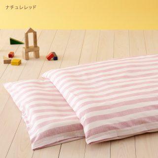 要出典 お昼寝布団カバー 日本製 サイズオーダー お昼寝掛け布団カバー