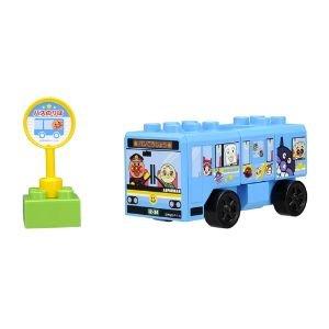 要出典 バスのおもちゃ ブロックラボ ビークルブロック アンパンマンバスブロックセット
