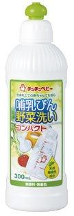 要出典 哺乳瓶用洗剤 チュチュベビー 哺乳びん野菜洗い コンパクト