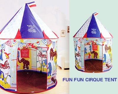 要出典 キッズテント Kids Tente Series ファンファンサーカステント