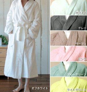 要出典 ママのバスローブ サッと着られるバスローブ