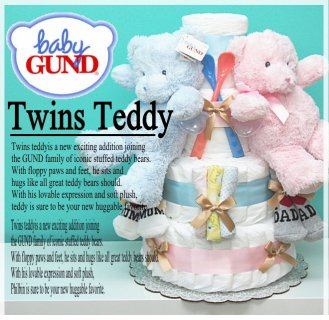 要出典 双子の出産祝い おむつケーキ 双子用ツインズ