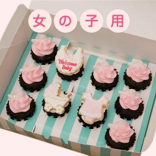 要出典 ひな祭り ケーキ ジジカップケーキ ベビーカップケーキ10個セット
