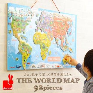 要出典 木のおもちゃ ジャノー マグネット式 パズルワールドマップ 英語版