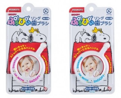 要出典 赤ちゃん用歯ブラシ ファイン スヌーピー ぷぅぴぃ リング歯ブラシ