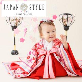 要出典 ひな祭り 衣装 レンタル着物 JAPAN STYLE 十二単