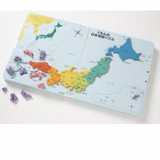 要出典 2~5歳知育玩具 くもん出版 くもんの日本地図パズル
