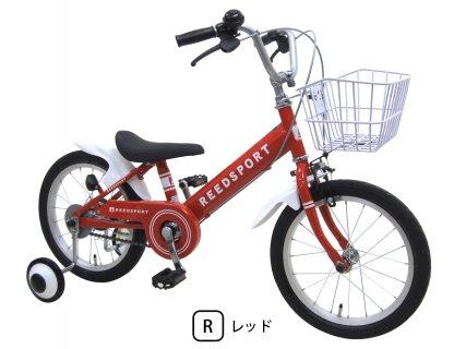 要出典 リーズポート 補助輪付き 幼児自転車