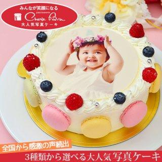 要出典 ひなまつりケーキ シェリーブラン オリジナル写真ケーキ