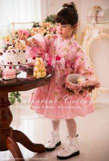 要出典 ひな祭りプレゼント キャサリンコテージ 羽衣付き着物ドレス